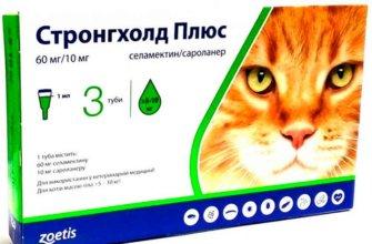 Препарат для профилактики паразитов у кошек