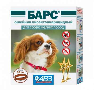 Барс (АВЗ) для собак мелких пород